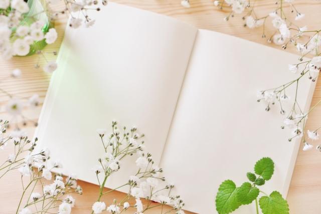 自分の好きなことを書き出すノートイメージ
