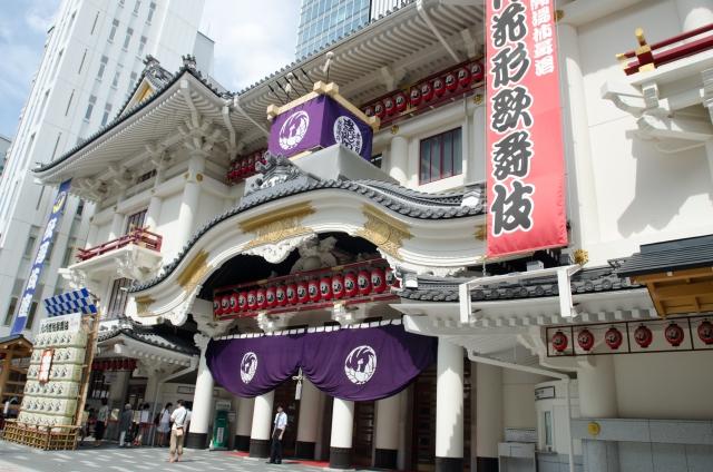 歌舞伎座正面イメージ