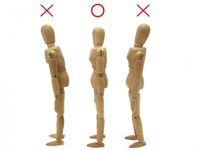 正しい姿勢イメージ